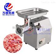 台式绞肉机 电动绞肉机