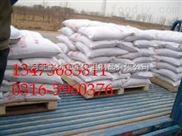 硅酸铝保温涂料/硅酸铝保温材料厂家