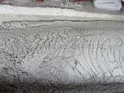 广元电厂硅酸铝保温材料.硅酸铝抹面料