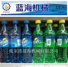 PET塑料瓶含氣飲料流水線