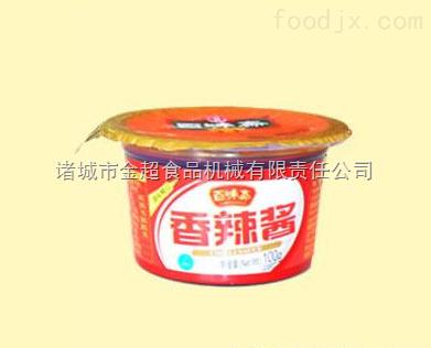 小型盒装豆瓣酱封口机