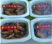 鸡汁烟笋盒装封口设备 气调保鲜真空包装机