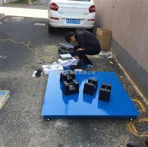 DCS-HT-EX涂料厂1.2*1.2m防爆电子地磅1T价格 桐乡2吨本安型防爆平台称厂家