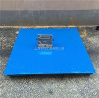 大连1000kg防爆平台称价格 1.2*1.2m本安型防爆地磅 2T防爆电子磅秤