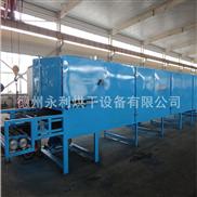直销三层带式烘干机 化工颗粒干燥机 工业烘干机