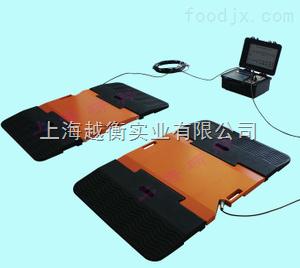 便携式电子汽车衡 轴重仪 方便携带的汽车电子磅