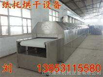 西安蜂窝陶瓷烘干定型设备正规的厂家在哪