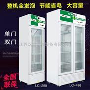 尼柏飲料冷藏柜展示柜超市飲料柜單門立式玻璃門冷柜冰柜商用冰箱