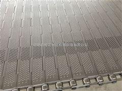 不锈钢冲孔板链式输送带