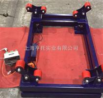 DCS-HT-G2500kg开关量氯瓶称 杭州2吨钢瓶电子秤