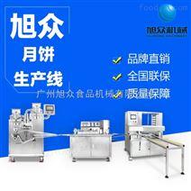 月饼机生产线多功能全自动 厂家工厂