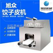 家用小型台式自动压面饺子皮机器多少钱一台