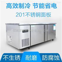 尼柏冷藏工作台 商用冰箱保鲜柜厨房奶茶店平冷操作台 工作台冰柜