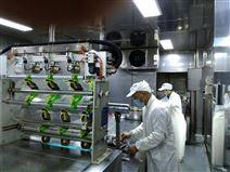 食品包裝設備氣調包裝機