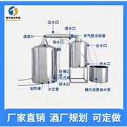湛江小型釀酒設備 全自動蒸酒器廠家供應