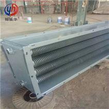 gc6-25/300-1.0高頻焊翅片管工業散熱器