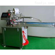 仿手工苏式月饼折纸包装机