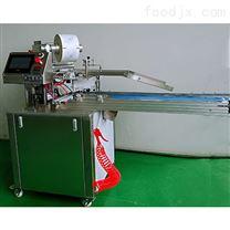 合肥三若SRZ-408型苏式月饼折纸包装机