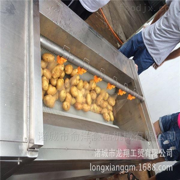 厂家供应全自动高压喷淋红薯气泡清洗机