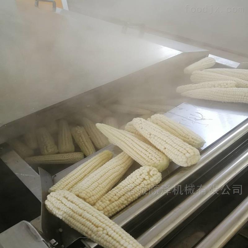 玉米加工设备 切割清洗漂烫生产线