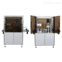 顺阳机械厂家生产全自动抽真空充氮封罐机