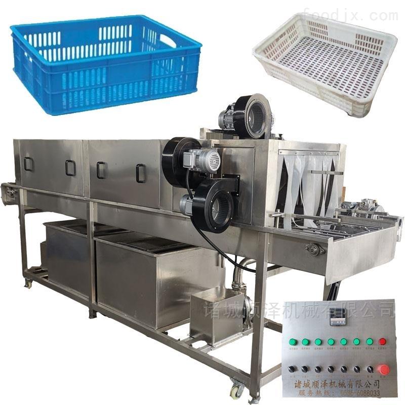 环保型全自动多功能餐具箱清洗机