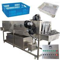 SZ6000糕点托盘清洗机 食品筐子清洗设备