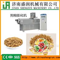 TSE-70狗粮生产线报价