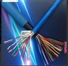 MHYV礦用信號電纜10*2*7/0.37