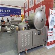 特定-花椒真空冻干机 调味品真空冷冻干燥机