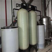 君浩水處理軟化水裝置