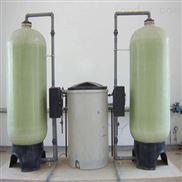 廠家定制化工軟化水裝置
