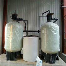 山西锅炉软化水设备厂家