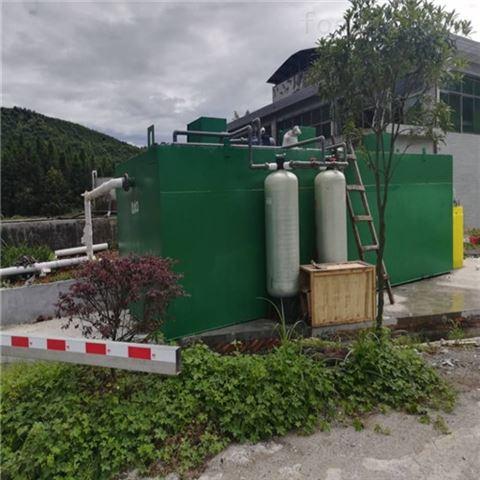不銹鋼水洗廠污水處理設備