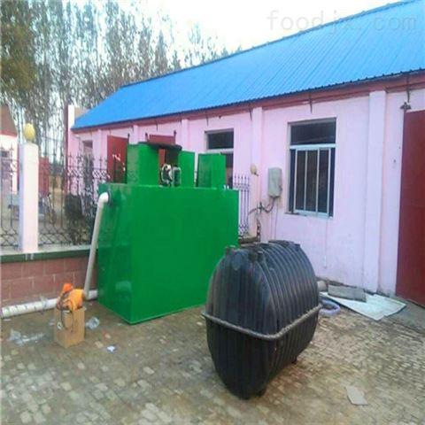 環保設備廠家~生活污水處理設備