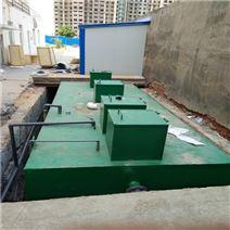 水洗廠污水處理設備