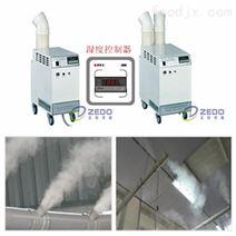 污水處理廠噴霧除臭設備,除臭效率高