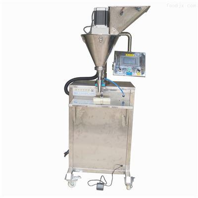 蛋白质粉粉末灌装机