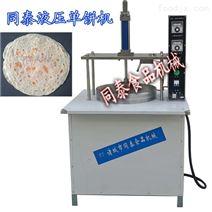 液压单饼机 朝天锅饼机 气动压饼机