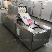 桃(tao)酥餅干機械/自動撒芝麻桃(tao)酥機