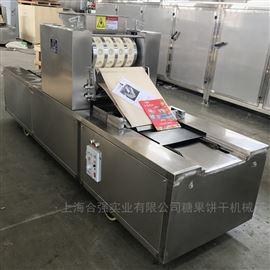燕麦片成型设备,辊印饼干机 桃酥生产线