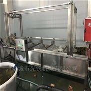 食品清洗设备厂家~全自动海带清洗机