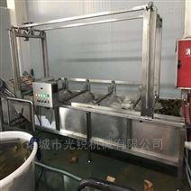 食品清洗设备厂家海带清洗机