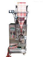 沐足液自动包装机