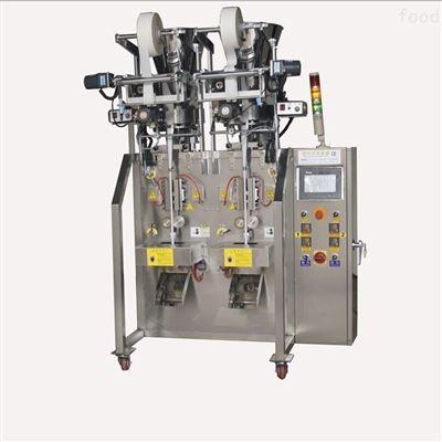 DXD-50KZ2高速王老吉冲剂颗粒包装机