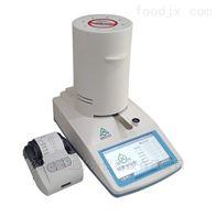 CS-001东莞快速饼干水分检测仪厂家