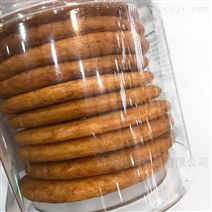 醬油餅生產設備提供技術膨化設備