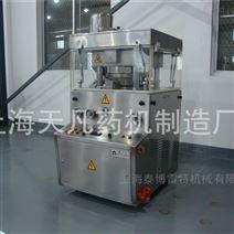 上海天凡旋转式压片机
