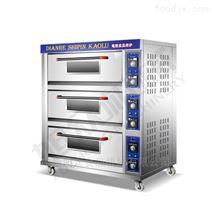 全自動廠家面包店遠紅外線烘爐