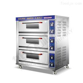 VH-11全自动厂家面包店远红外线烘炉